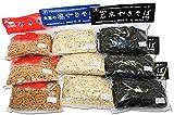 美唄市角屋の焼きそば3種類がセットに!袋入り焼きそばセット(3種×3袋)計9袋