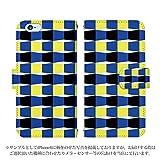 おてがるスマホ01 ケース [デザイン:11.テキスタイル台形/マグネットハンドあり] 手帳型 スマホケース カバー UQ mobile モバイル kyocera KYV44 otegaru01