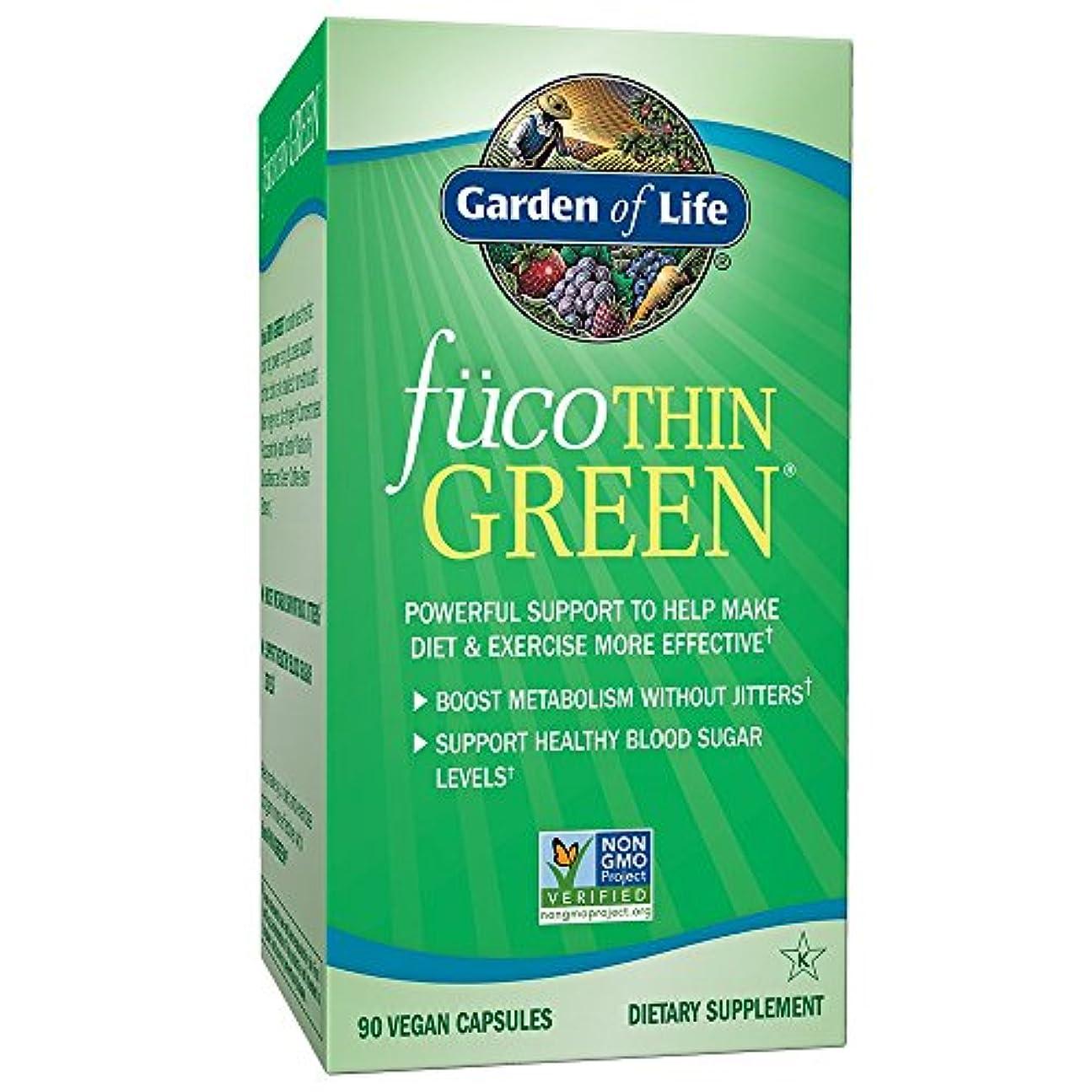 触手流出パンフレット海外直送品Garden of Life Fucothin Green, 90 Caps