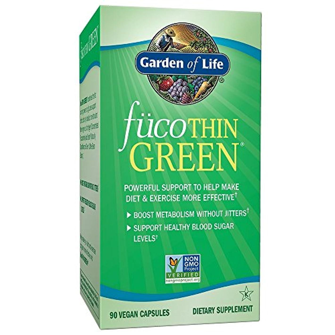 オンスシンポジウムより平らな海外直送品Garden of Life Fucothin Green, 90 Caps