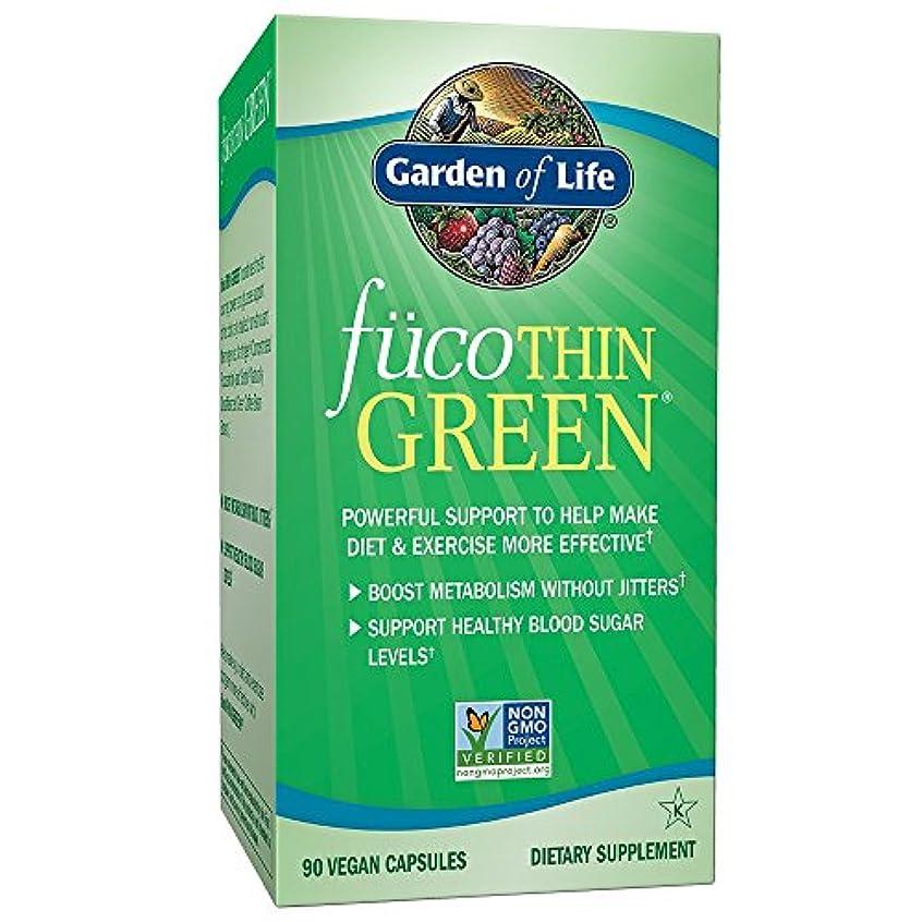 ジャンク国鎮静剤海外直送品Garden of Life Fucothin Green, 90 Caps