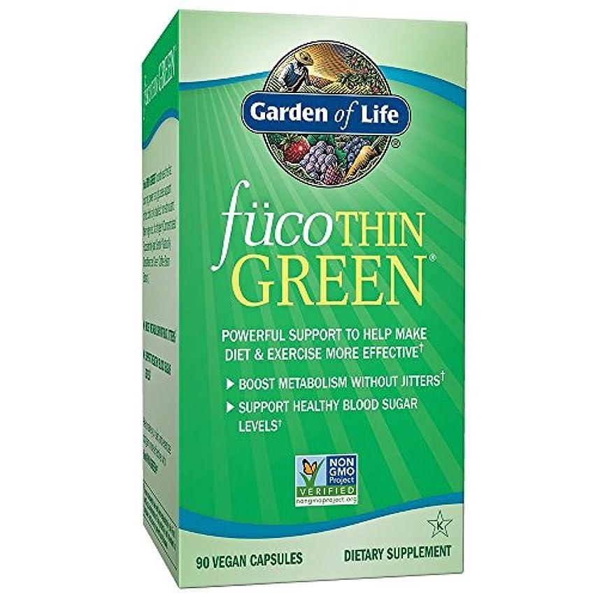 パシフィック郵便物検閲海外直送品Garden of Life Fucothin Green, 90 Caps