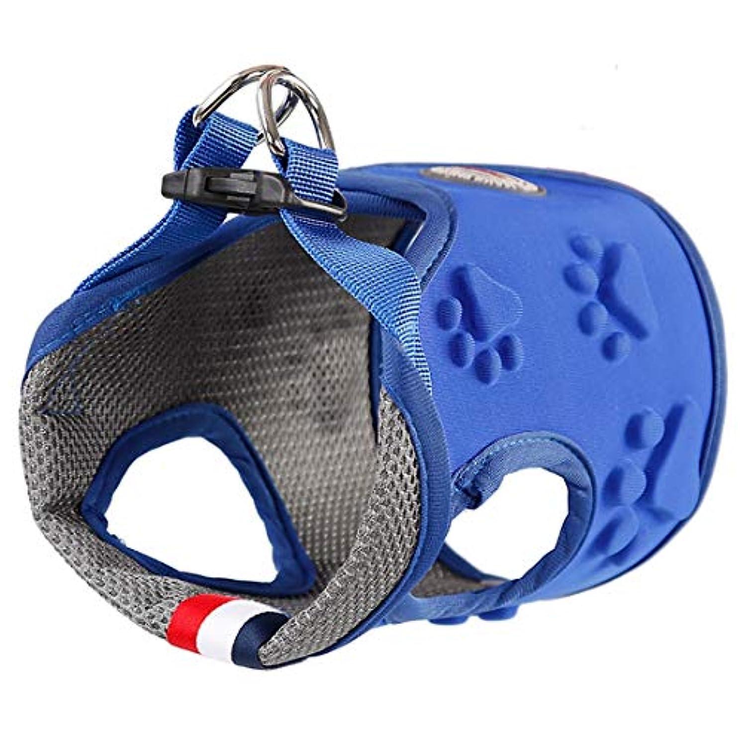 発表取り付け興味Bverionant リード ハーネス 犬 犬ハーネス 犬用ハーネス 犬用リード ペット リード付き 犬ハーネスコート おしゃれ かわいい メッシュ 引きひも 犬しつけ用リード 青 S