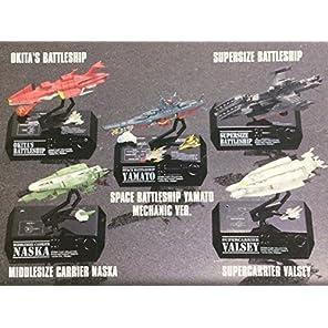 コスモフリートコレクション 宇宙戦艦ヤマト さらば友よ編 全5種セット