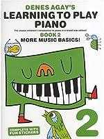 Denes Agay's Learning To Play Piano - Book 2 - More Music Basics! / デニス・アガイのピアノを学ぼう - ブック2 - 音楽の基礎をもっと! 楽譜