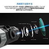 Crosstour ドライブレコーダー 1080PフルHD 1200万画素 2.0インチTFT液晶画面 車載 レコーダーGセンサー搭載 動き検知 常時録画 日本語マニュアル付き 1年品質保証 CR700
