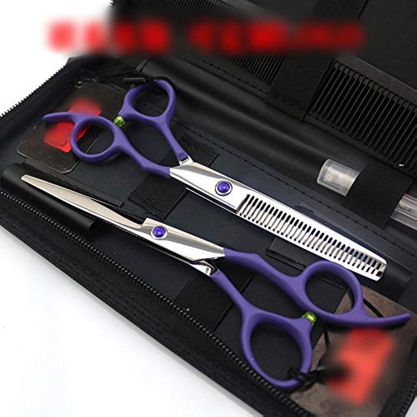 キャンベラエキスカンガルー理髪用はさみ 6.0インチの紫色の専門の理髪はさみ、平はさみ+歯のせん断の美容院のはさみ理髪道具の毛の切断はさみのステンレス製の理髪師のはさみ (色 : 紫の)