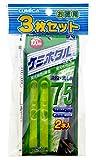 ルミカ(日本化学発光) ケミホタル75 ロング イエロー 2本入 3枚セット