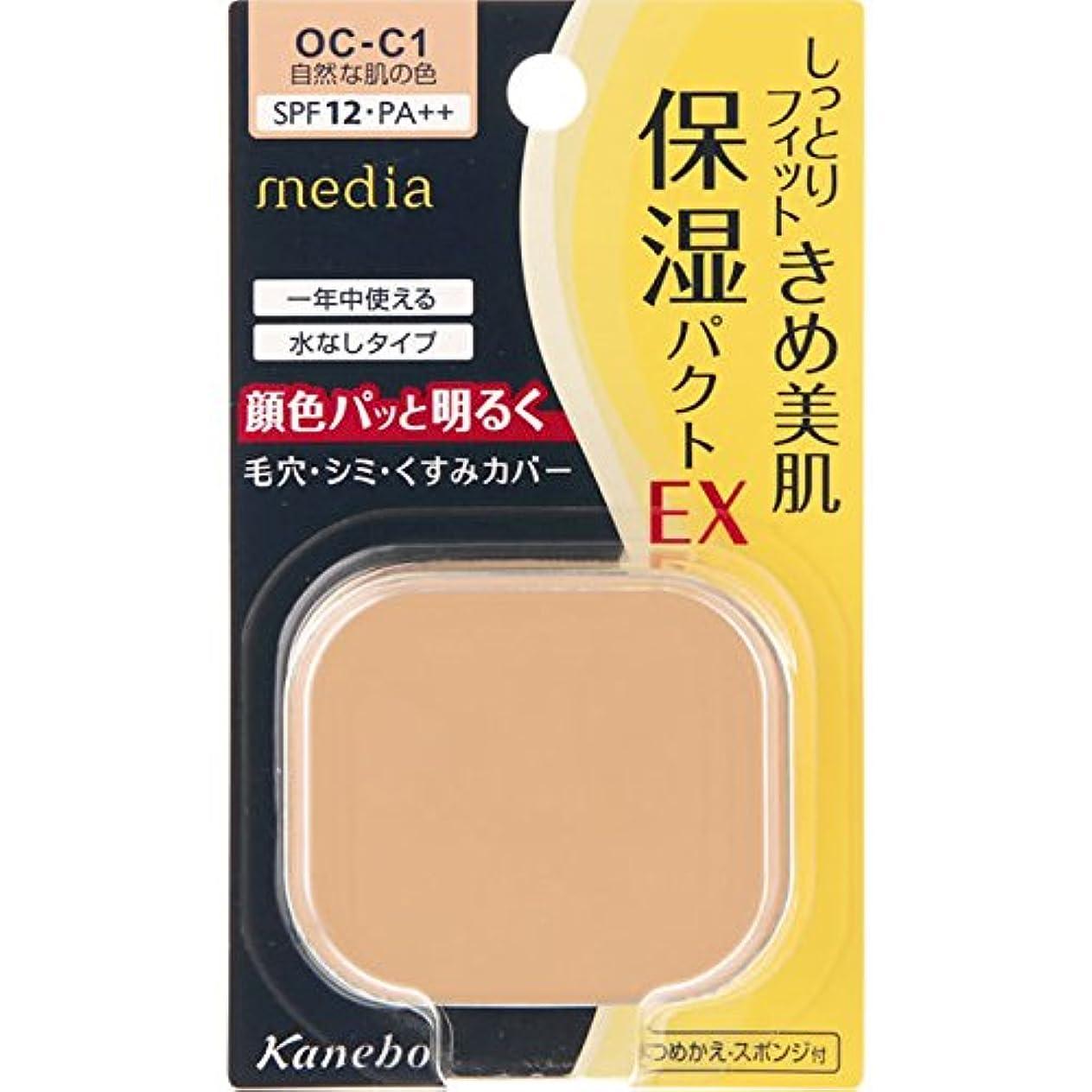 キノコ海上光沢カネボウ メディア モイストフィットパクトEX<つめかえ> OC-C1(11g)