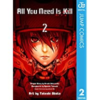 All You Need Is Kill 2 (ジャンプコミックスDIGITAL)