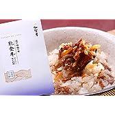 和倉温泉加賀屋 加賀屋の夕餉 混ぜご飯の素 能登牛黒毛和種 90g・2合分