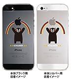 【iPhone5S】【iPhone5】【ケース カバー】【au】【Soft Bank】【スマホケース】【クリアケース】【Clear Arts】【キャラクター】【くまモン】 1...