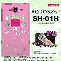SH01H スマホケース AQUOS ZETA SH-01H カバー アクオス ゼータ ソフトケース シャンデリア クリア nk-sh01h-tp092