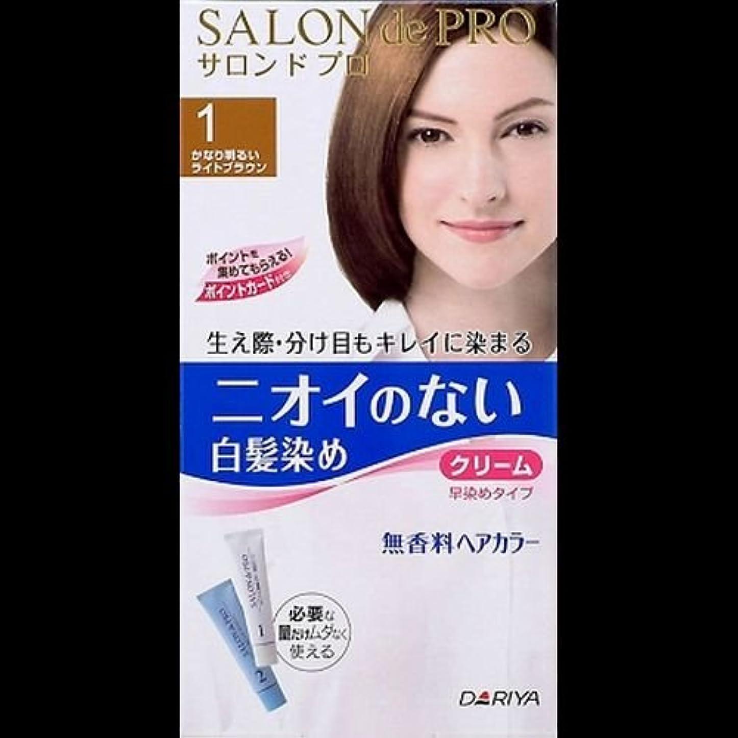 かまど柔らかさ耐久【まとめ買い】サロンドプロ 無香料ヘアカラークリーム 白髪用1 かなり明るいライトブラウン(1セット) ×2セット