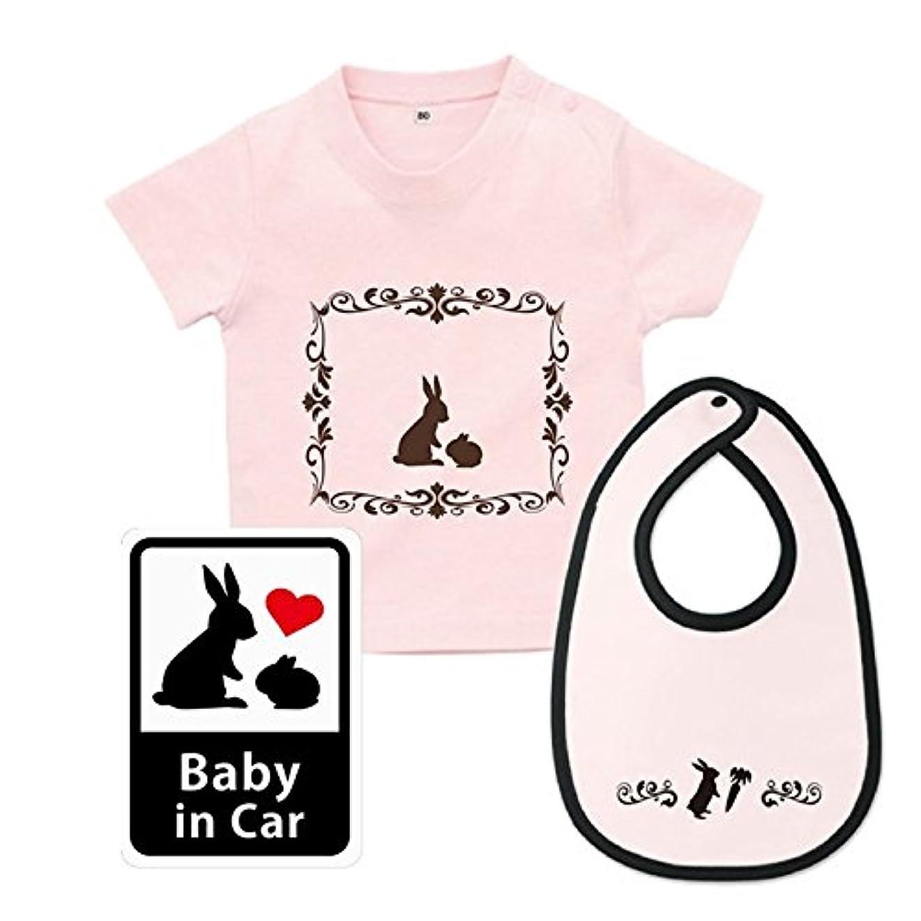 道徳百科事典失望させるうさぎモチーフの赤ちゃんお祝いギフトセット Design by CraftBunny (ライトピンク)
