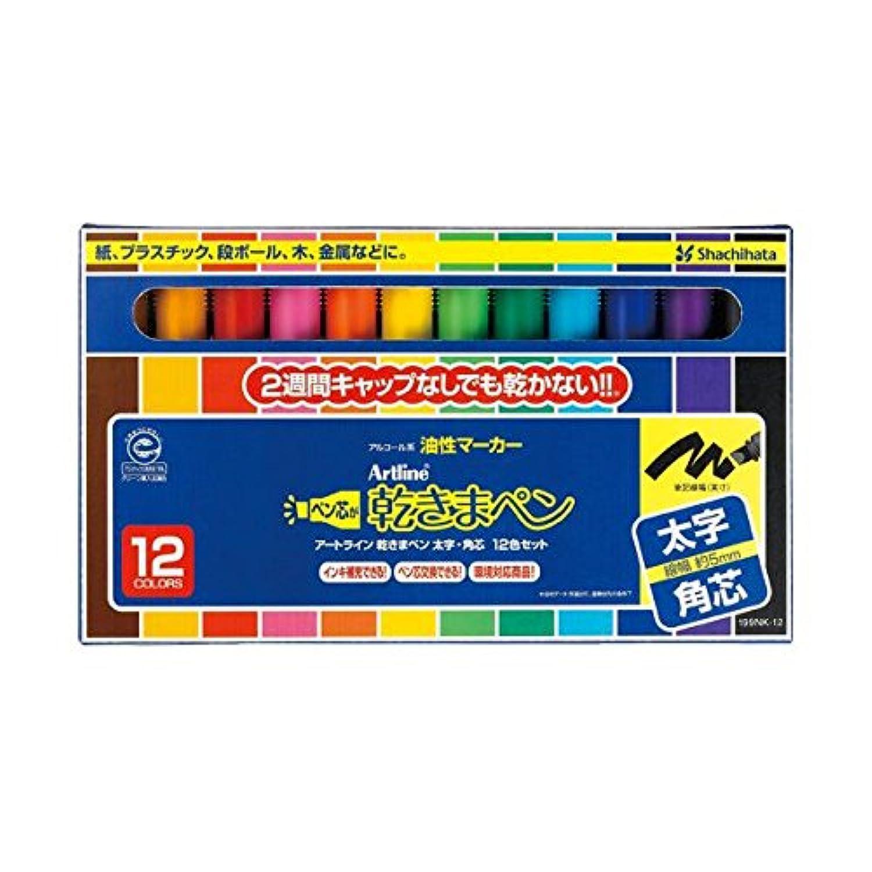 シヤチハタ (業務用10セット) 乾きまペン太字角芯 12C 199NK-12S