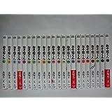 おそ松くん 文庫版(2004年再発) 全22巻完結セット (竹書房文庫)