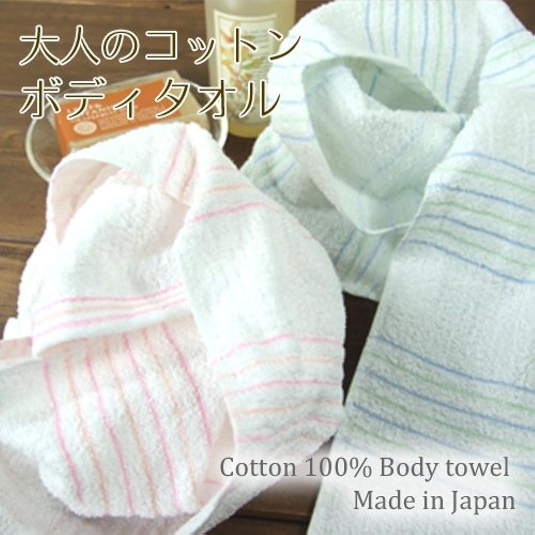 句なしで肥料日本製 ボディタオル コットン100% ブルー