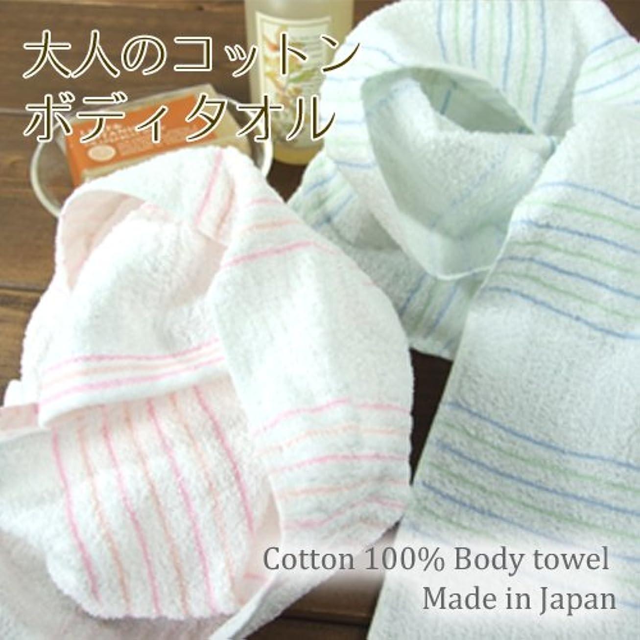 石化する資格情報雇用者日本製 ボディタオル コットン100% ピンク