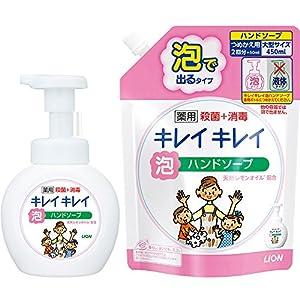キレイキレイ 薬用 泡ハンドソープ シトラスフルーティの香り 本体ポンプ250ml+詰め替え450ml(医薬部外品)