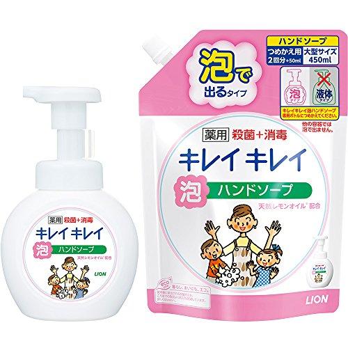 キレイキレイ 薬用 泡ハンドソープ シトラスフルーティの香り 本体ポンプ 250ml+詰替大型 450ml (医薬部外品)