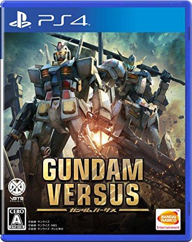 GUNDAM VERSUS【予約特典】「ホットスクランブルガンダム」が使用可能& 7月下旬に有料DLCとして配信予定の「ガンダムヴァーチェ」が無料でプレイ可能になるプロダクトコードを配信 - PS4
