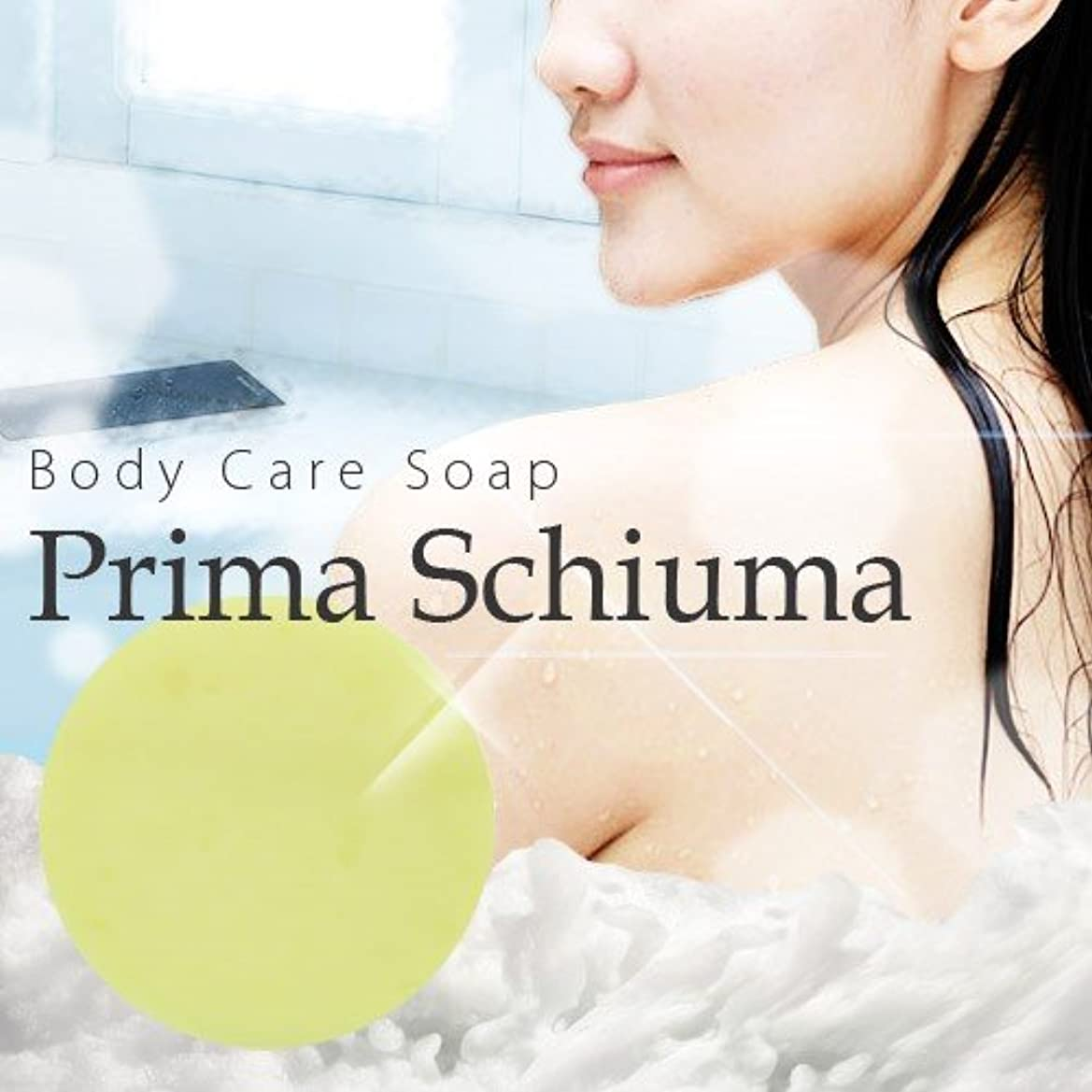 バースト増加する貢献するPrima Schiuma(プリマスキューマ)