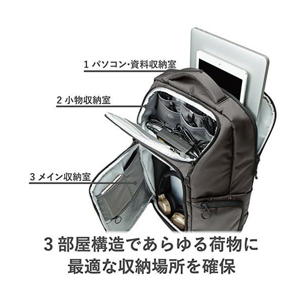 エレコム PCバックパック 3気室構造 グレー...の紹介画像3