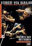 カラヤンの遺産 ベートーヴェン:交響曲第4番、第5番「運命」 [DVD]
