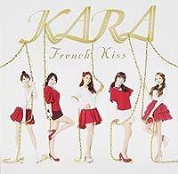 French Kiss by KARA (2013-11-27)