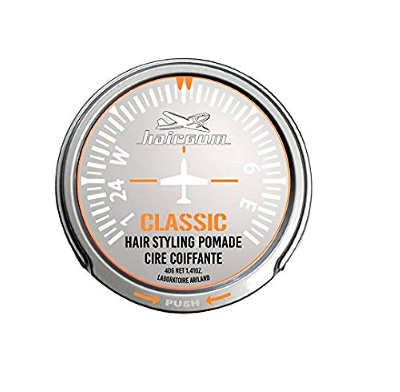 コテージ低下残るhairgum(ヘアガム) Classic Pomade 40g ヘアガム クラシック 油性ポマード
