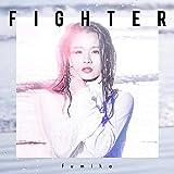 fumika「FIGHTER」のジャケット画像