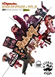 KING OF STAGE Vol.5~グレイゾーン・リリース・ツアー 2004~[DVD]