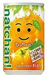 なっちゃん オレンジ