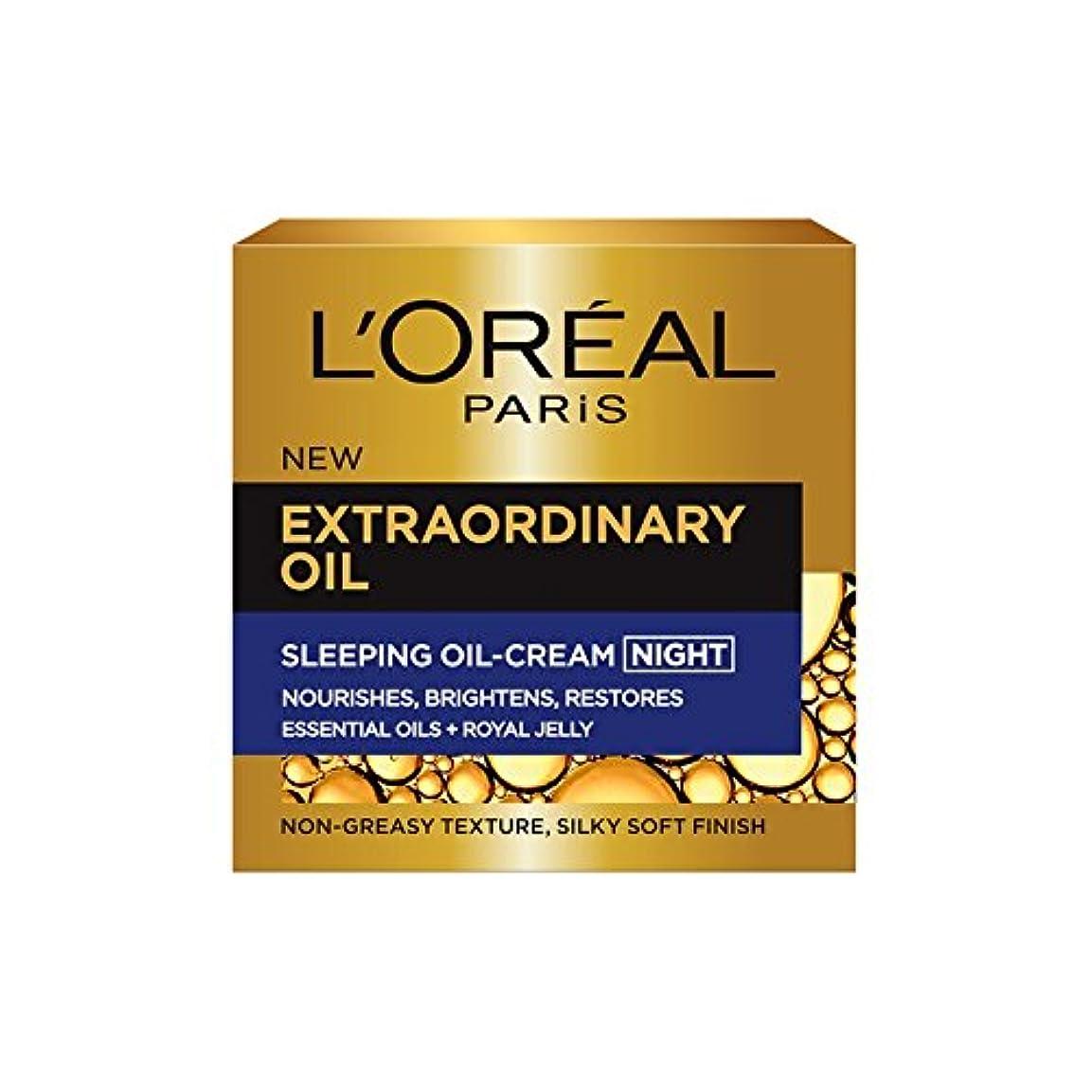 ロレアルパリ臨時油眠っオイルナイトクリーム(50ミリリットル) x4 - L'Or?al Paris Extraordinary Oil Sleeping Oil Night Cream (50ml) (Pack of...