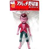坂本商店 アパッチ野球軍 キャラクターズ モンキー