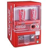 コカ・コーラ 自動販売機型保冷庫