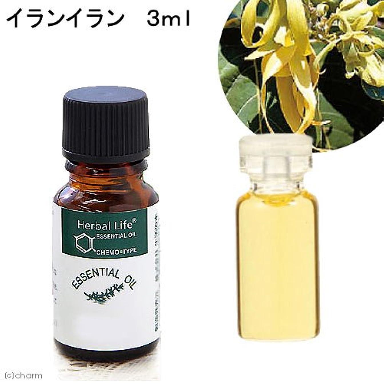 タイマー本会議乳剤生活の木 イランイラン 3ml