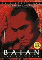 Baian the Assassin 1-4: Triple Feature [Import USA Zone 1]