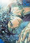 コミック Be (ビー) 2014年 05月号