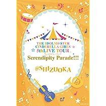 【Amazon.co.jp限定】THE IDOLM@STER CINDERELLA GIRLS 5thLIVE TOUR Serendipity Parade!!!@SHIZUOKA(静岡、幕張、福岡公演 連動購入特典:LPサイズディスク収納ケース 引換シリアルコード付) [Blu-ray]