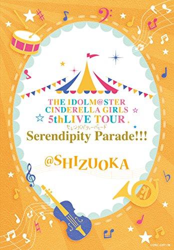 シンデレラガールズ5th @SHIZUOKA本日発売 通販在庫状況