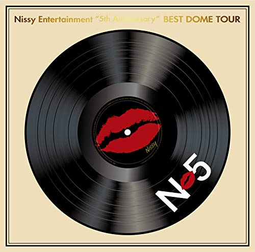 "Nissy Entertainment ""5th Anniversary"" BEST DOME TOUR(DVD2枚組)(初回生産限定盤)(Nissy盤)(オリジナルグッズ付)"