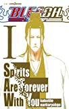 BLEACH Spirits Are Forever With You I (JUMP j BOOKS) 画像