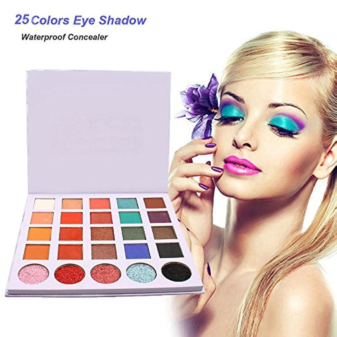 チートアレルギー性不透明なAkane アイシャドウパレット 人気 綺麗 つや消し 防水 チャーム ライトパープル キラキラ 魅力的 マット 長持ち おしゃれ 持ち便利 激安 Eye Shadow (25色) P25-10#