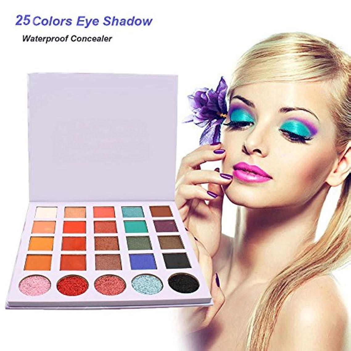 ティーンエイジャー補体さようならAkane アイシャドウパレット 人気 綺麗 つや消し 防水 チャーム ライトパープル キラキラ 魅力的 マット 長持ち おしゃれ 持ち便利 激安 Eye Shadow (25色) P25-10#