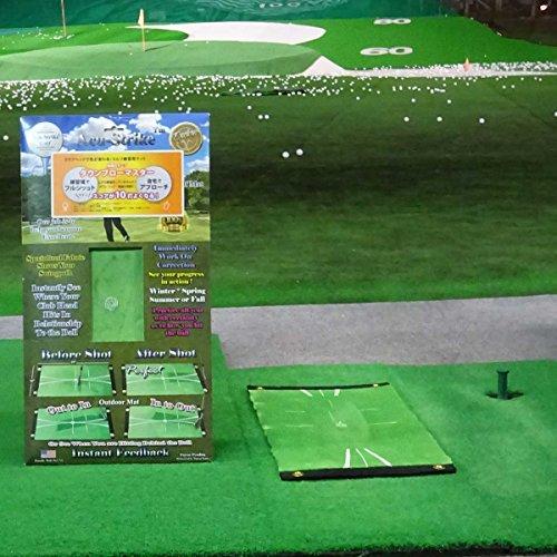 ゴルフマット 練習 ヘッドが触れると色が変わり、ダフリ 軌道...