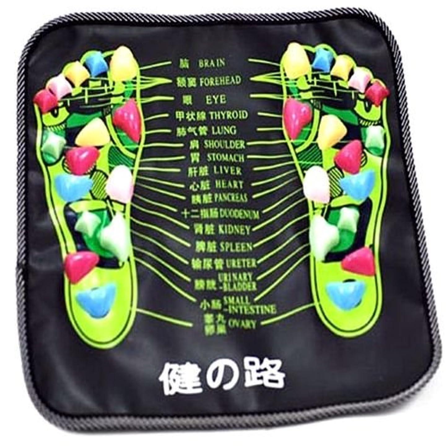 黒記述する知覚できるisz-spo 足ツボ マッサージ 健康ボード プラスチック 簡単 収納