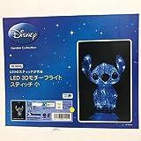 ディズニー スティッチ TAKASHO LED 3Dモチーフライト コード付き ガーデンコレクション イルミネーション クリスマス