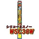 PIAA WSC38W スノーワイパーブレード